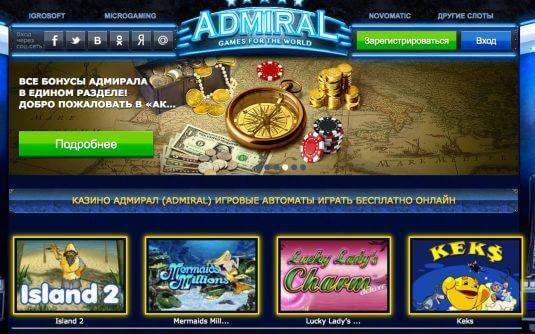 php forum software 7 2 игровые автоматы играть бесплатно