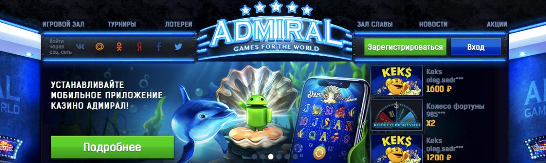 Играть в игровые автоматы онлайн бесплатно доминаторы шляпы