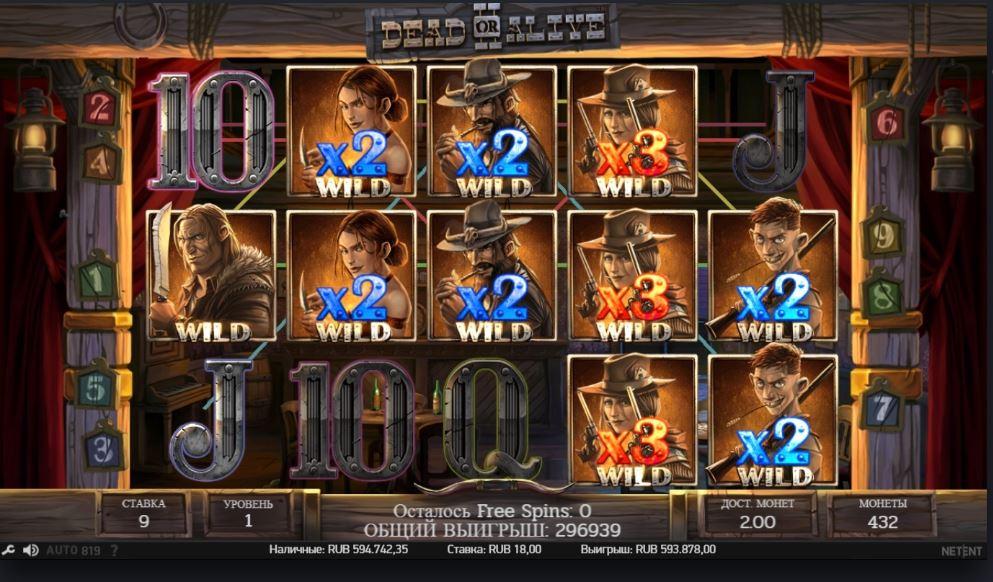 Реформы дающие 50 долларов для игры в казино