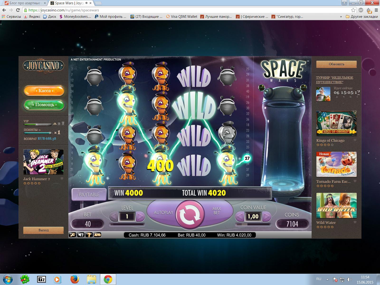 Интернет казино онлайн автоматы играть бесплатно карты игра в паук косынка солитер играть бесплатно на компьютер скачать