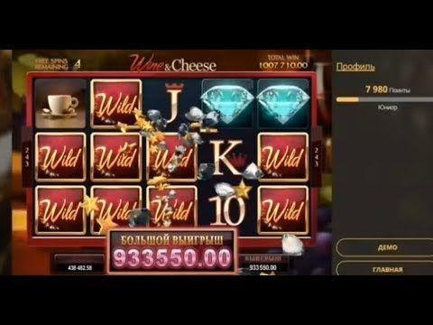 Казино онлайн юкоз карты и деньги играть