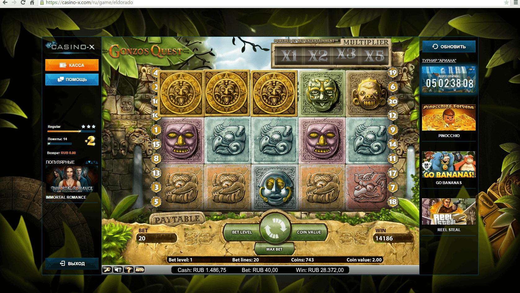 Играть в казино на деньги в рублях карты список играть