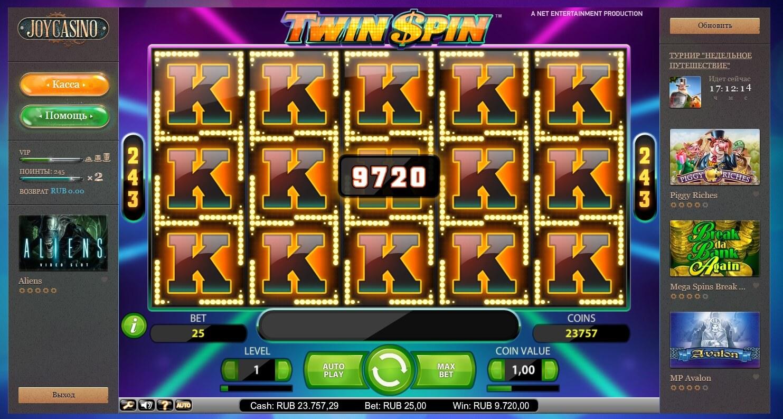 Как технологи выигрыш онлайн казино онлайн видеочат рулетка рунетки 18
