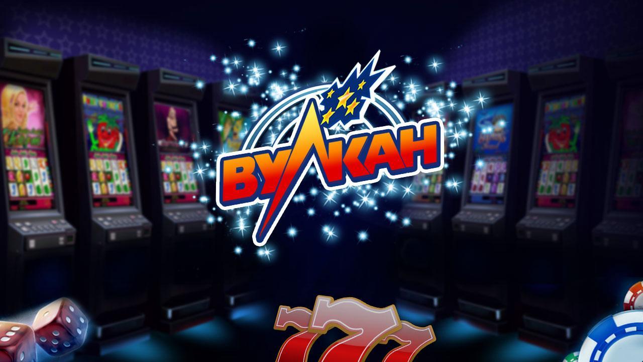 Загрузить игровые автоматы и играть бесп online casino free spins bonus