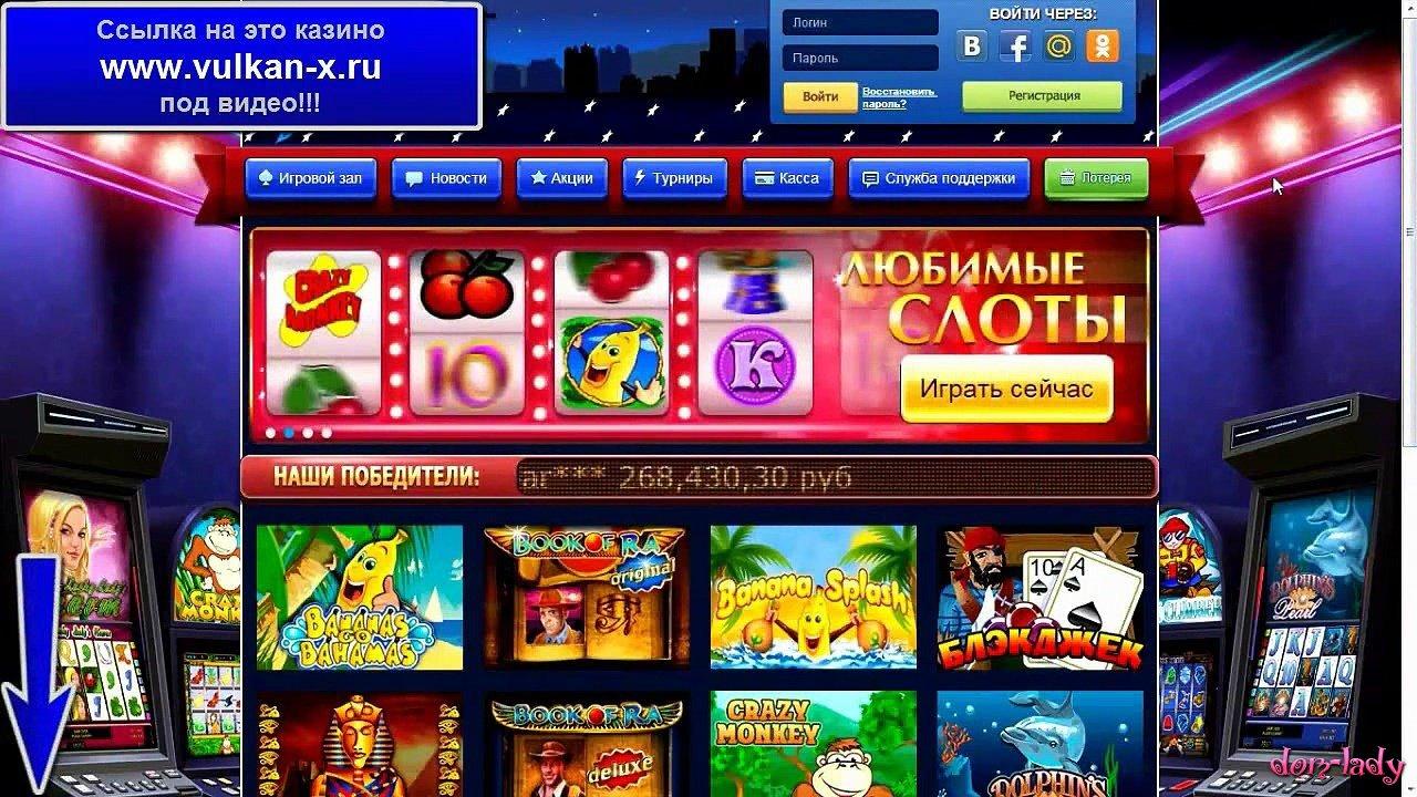 Игровые автоматы играть платно вулкан официальный сайт регистрация игра казино играть i