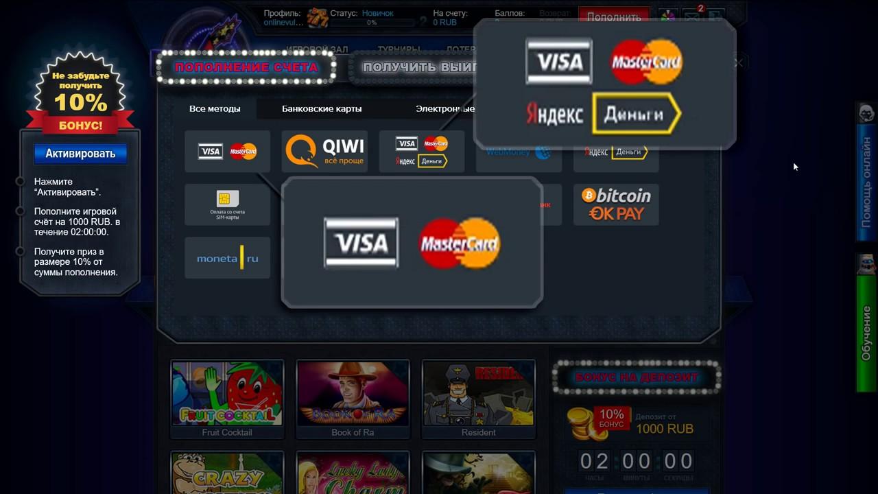 Игровые автоматы играть бесплатно онлайн lackie rodjer