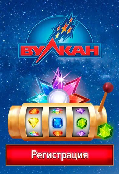 Вконтакте игра слотомания игровые автоматы для андроид