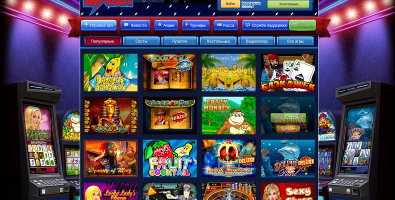 Скайп рулетка онлайн регистрации рейтинг честных казино