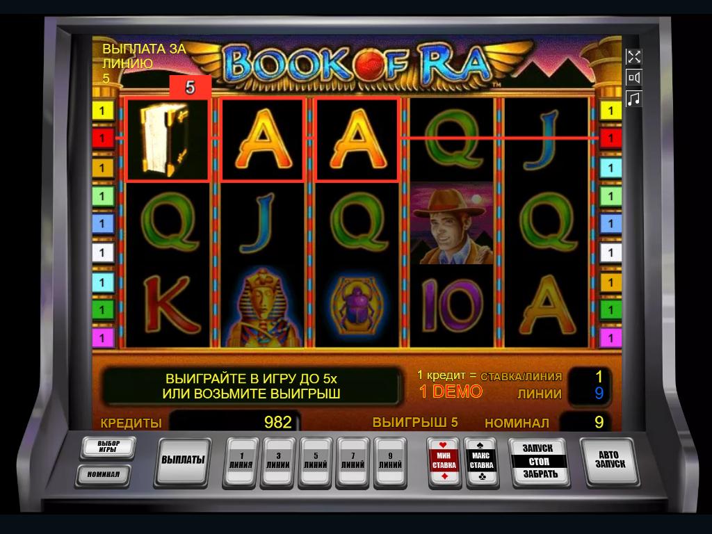 Игровые автоматы со ставкой 5000 тысяч рублей играть бесплатно автоматы игровые без регистрации скалолаз