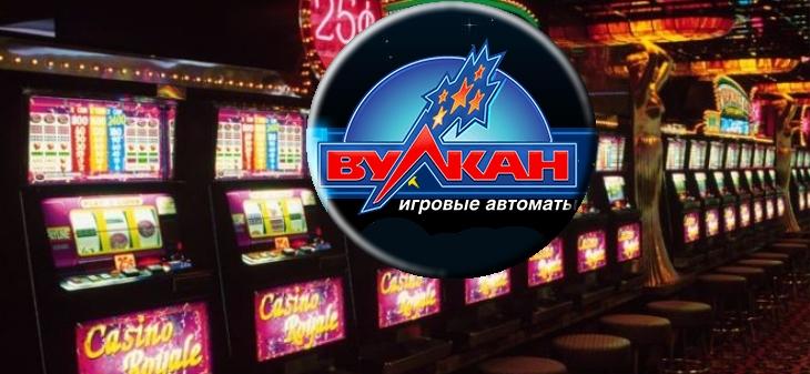 Играть новые азартные автоматы