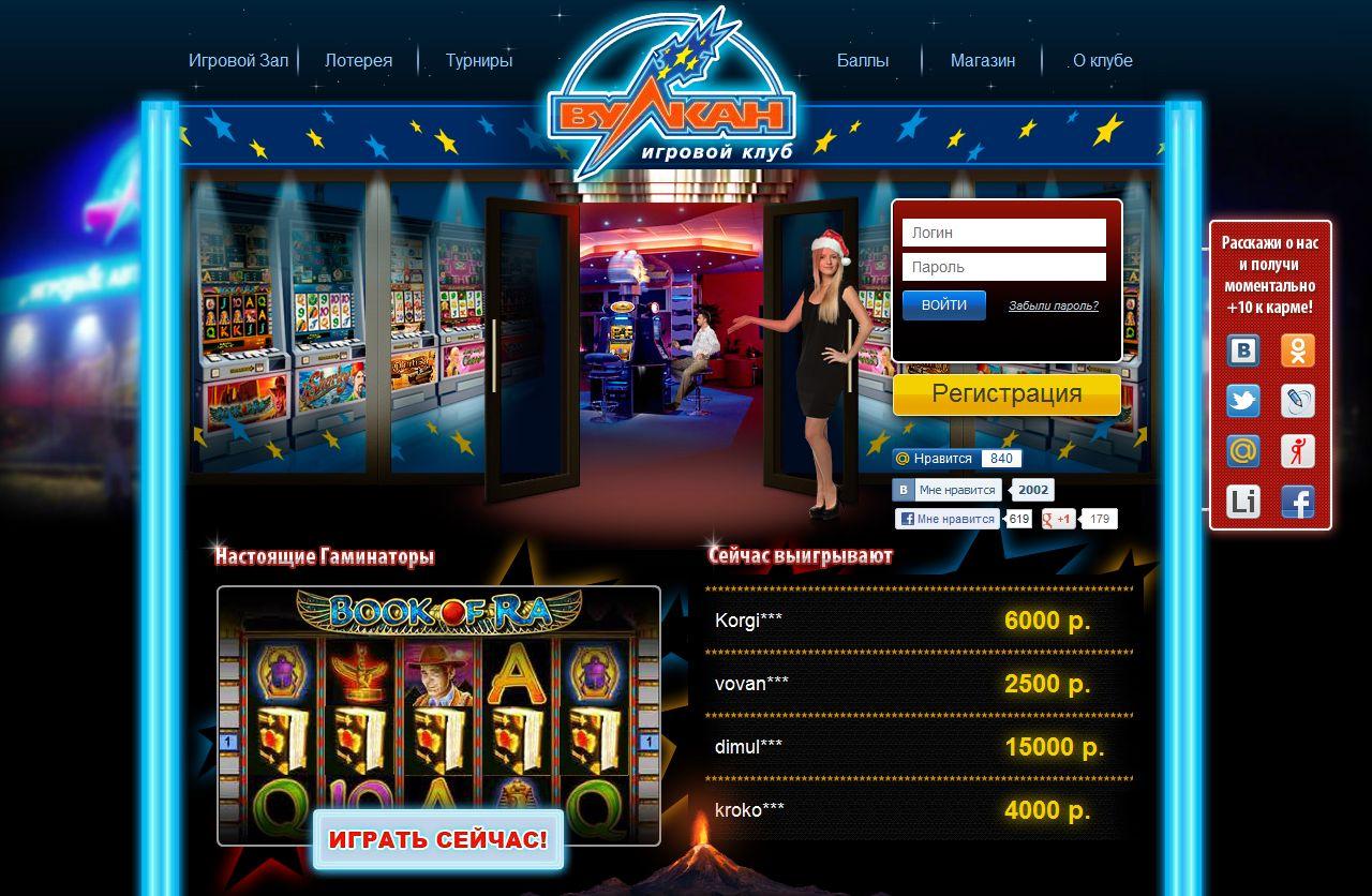 Интернет клубы игровые автоматы казино фараон онлайн играть на деньги рубли