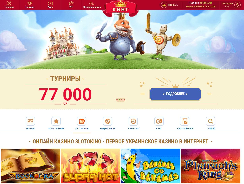 Играть онлайн казино мега джек игровые автоматы путешествие вокруг света братва золото партии